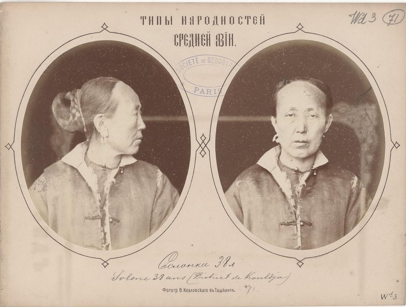 Солонка, 38 лет. Кульджа, Илийский край
