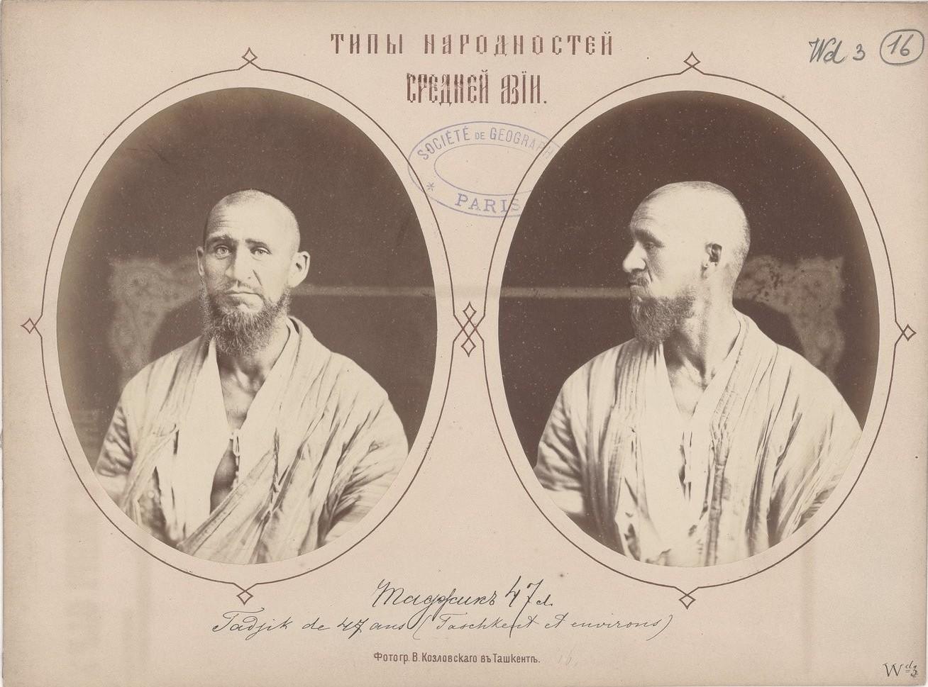 Таджик, 47 лет. Ташкент и окрестности