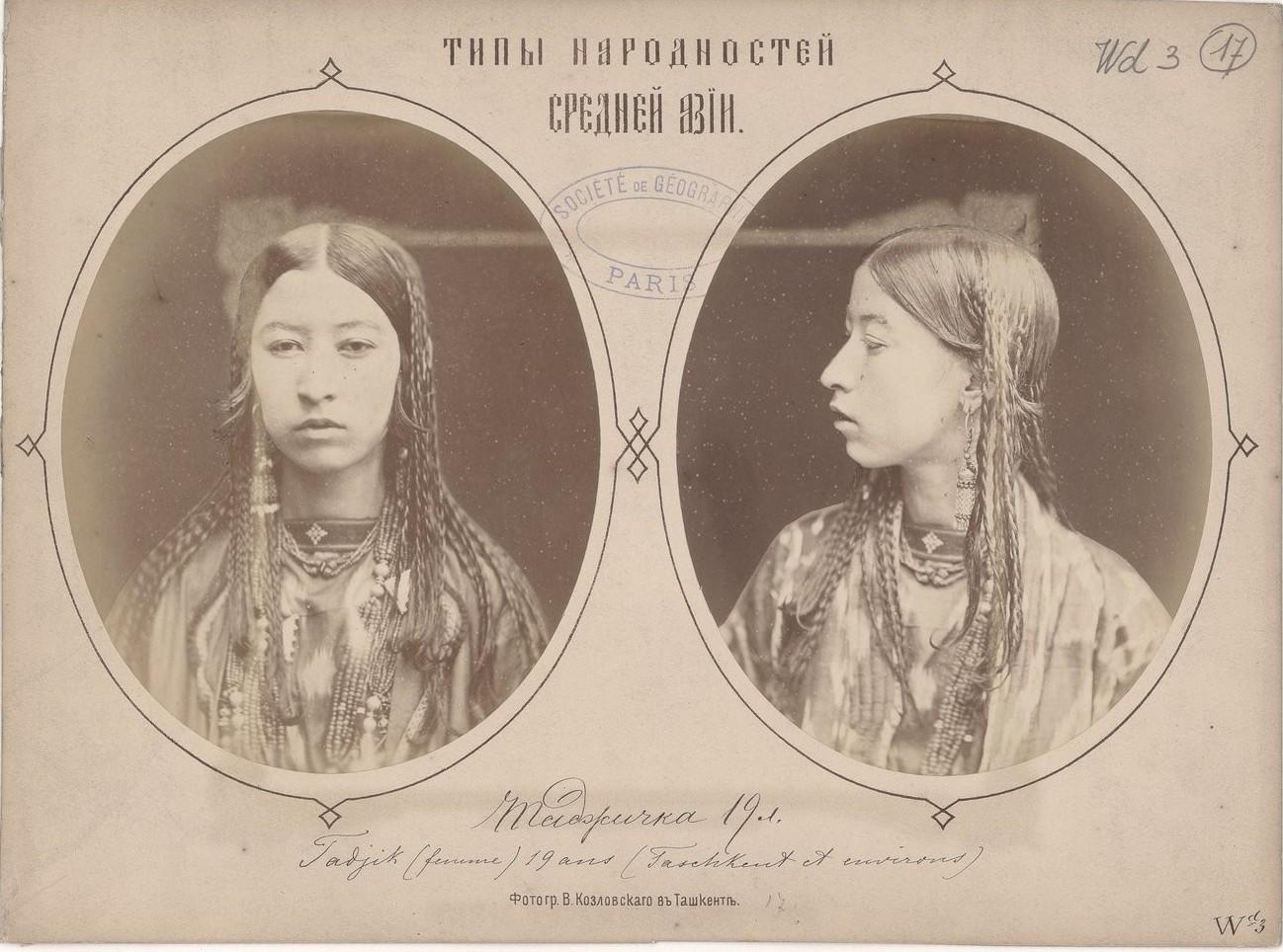 Таджичка,19 лет. Ташкент и окрестности