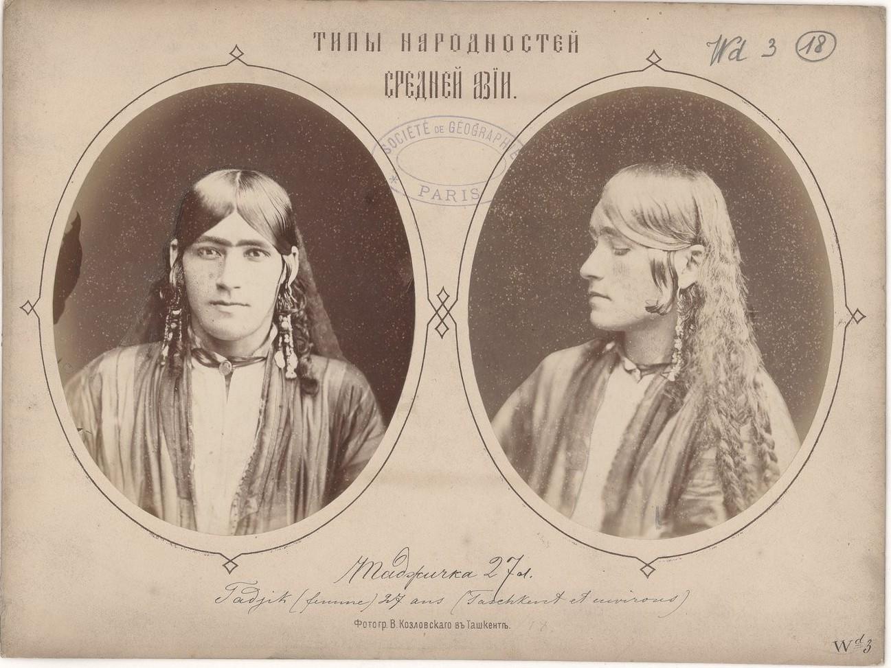 Таджичка,27 лет. Ташкент и окрестности