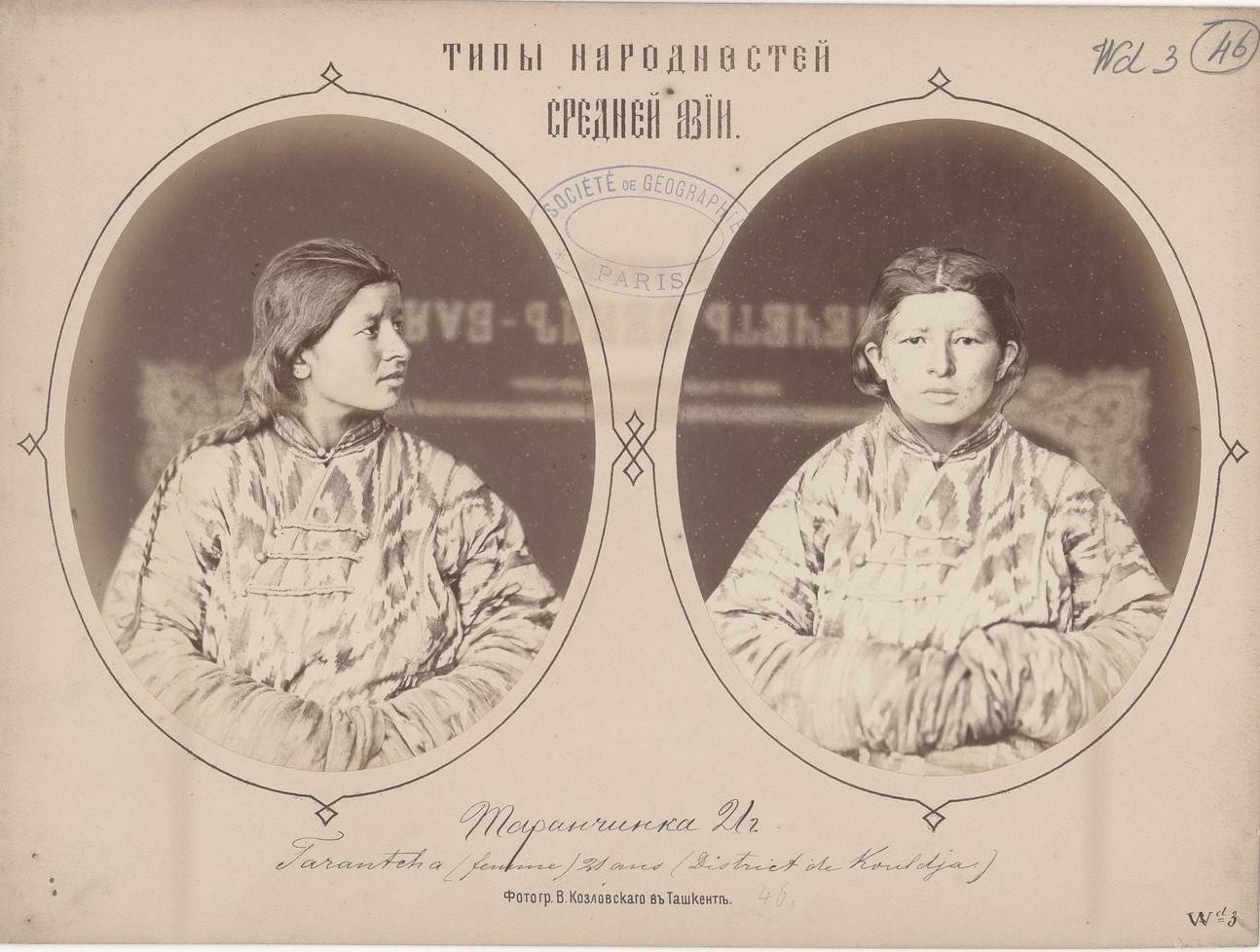 Таранчинка, 21 год. Кульджа, Илийский край