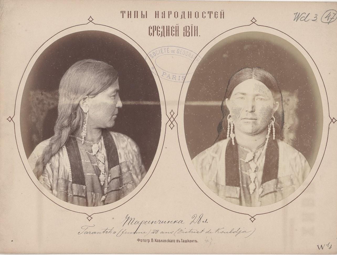 Таранчинка, 28 лет. Кульджа, Илийский край