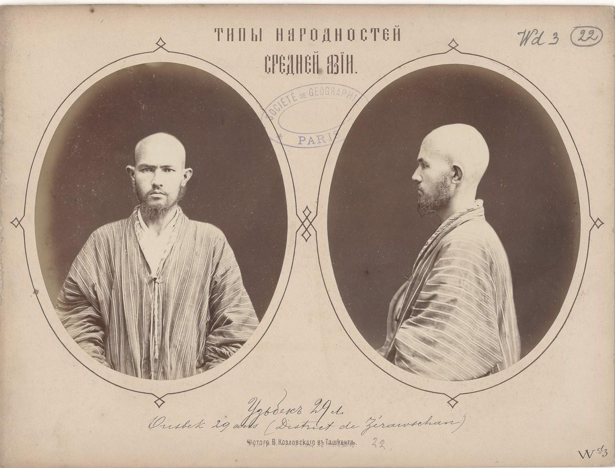 Узбек, 29 лет. Зеравшанский округ