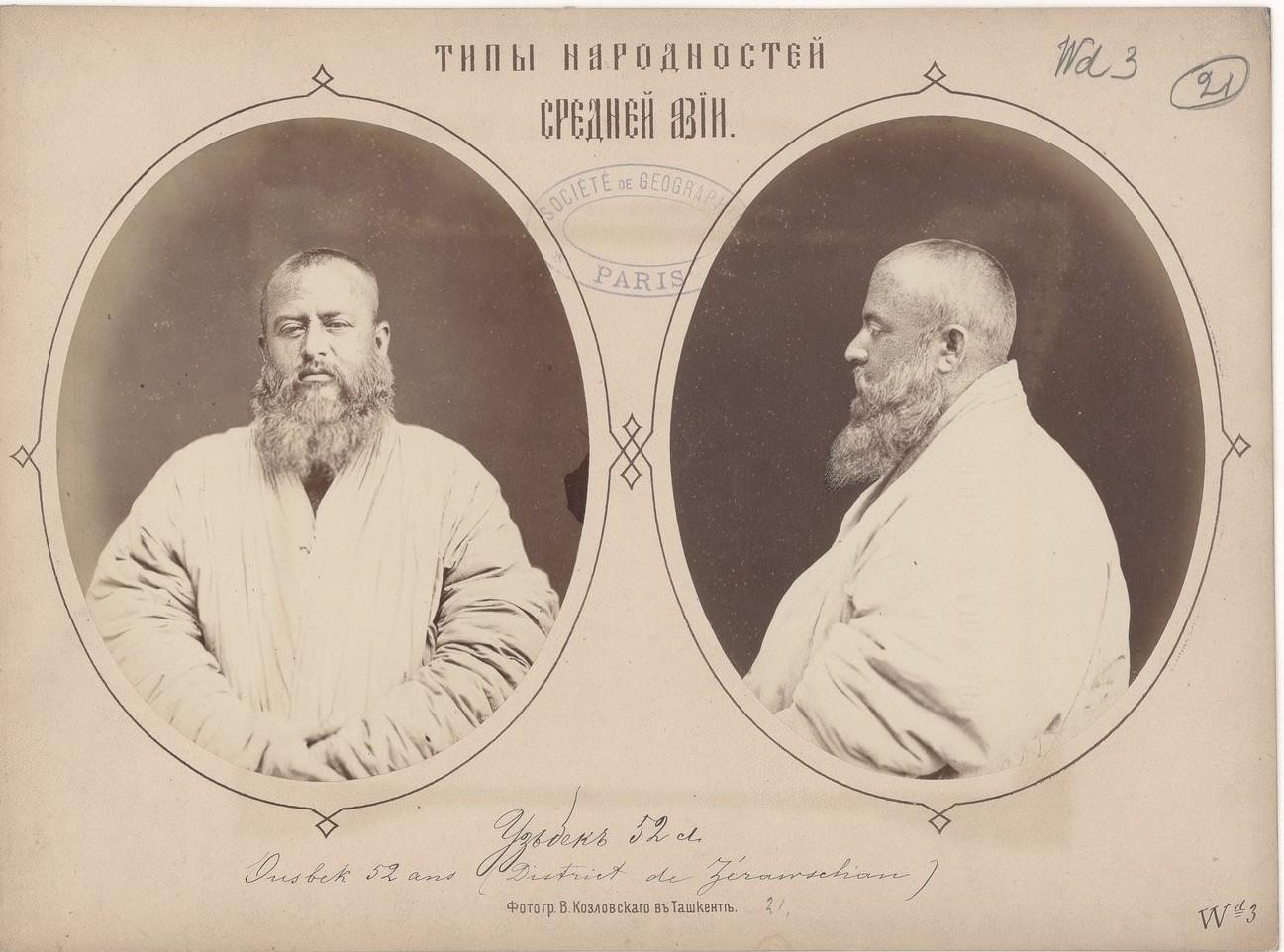 Узбек, 52 года. Зеравшанский округ