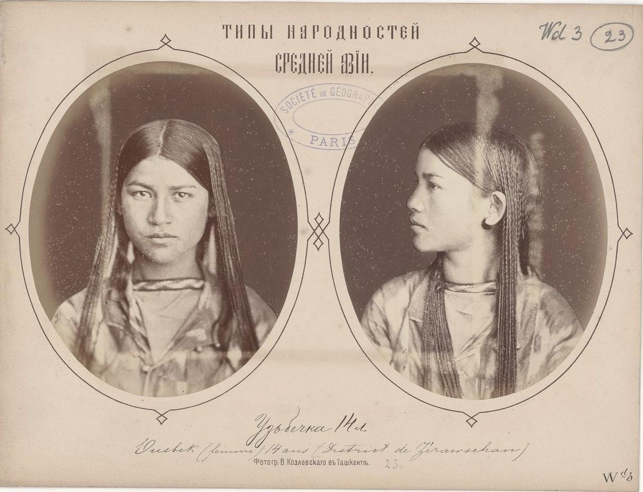 Узбечка, 14 лет. Зеравшанский округ