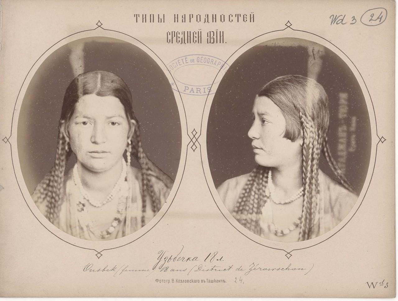 Узбечка, 18 лет. Зеравшанский округ