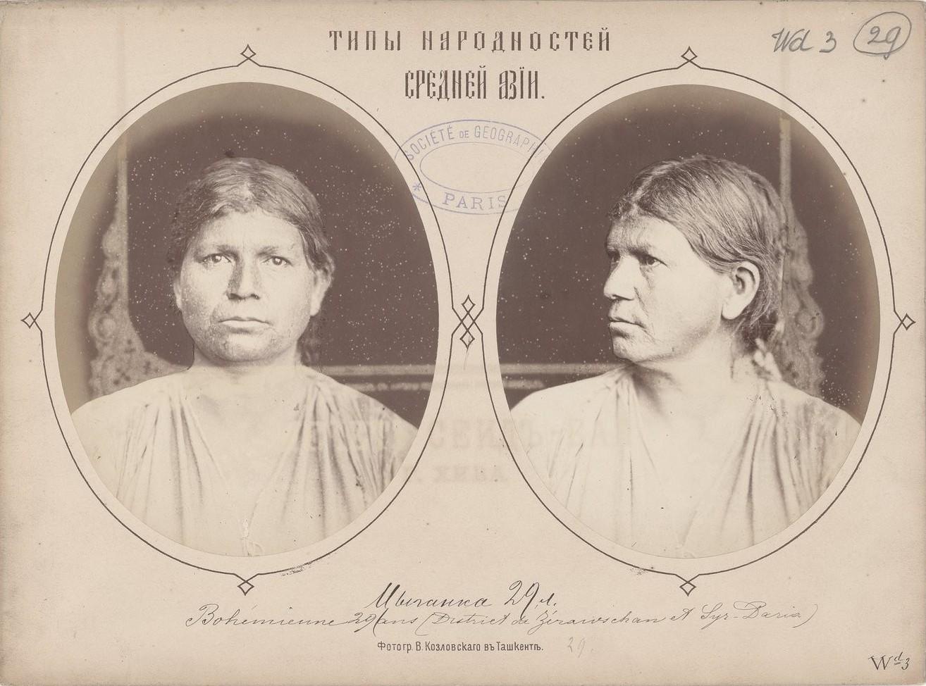 Цыганка, 29 лет. Зеравшанский округ