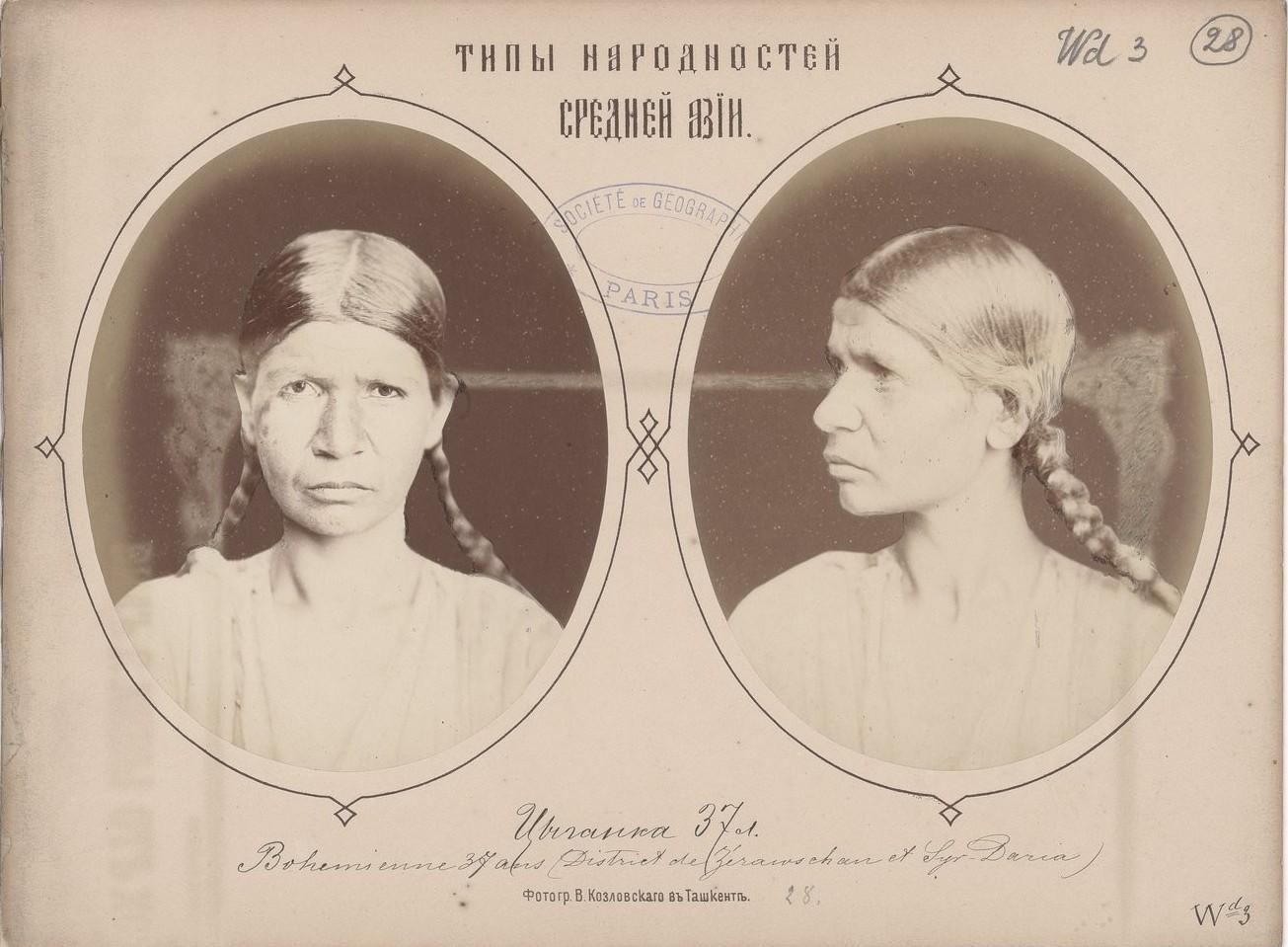 Цыганка, 37 лет. Зеравшанский округ