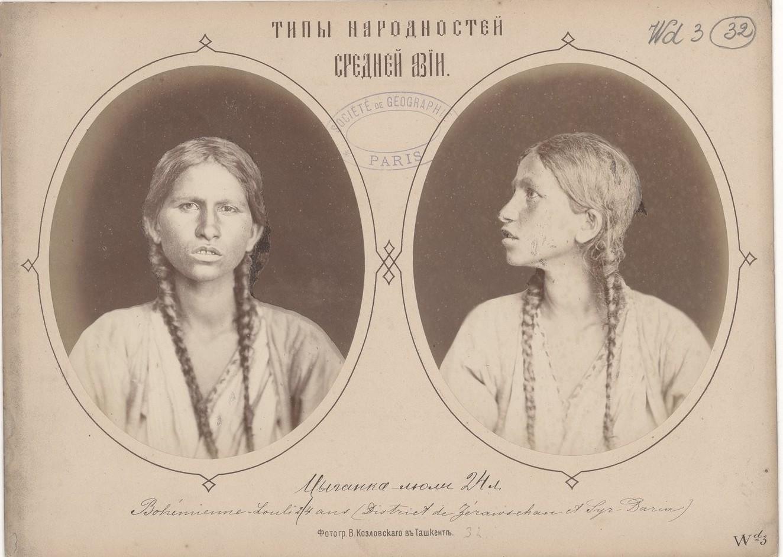 Цыганка-люли, 24 года. Зеравшанский округ