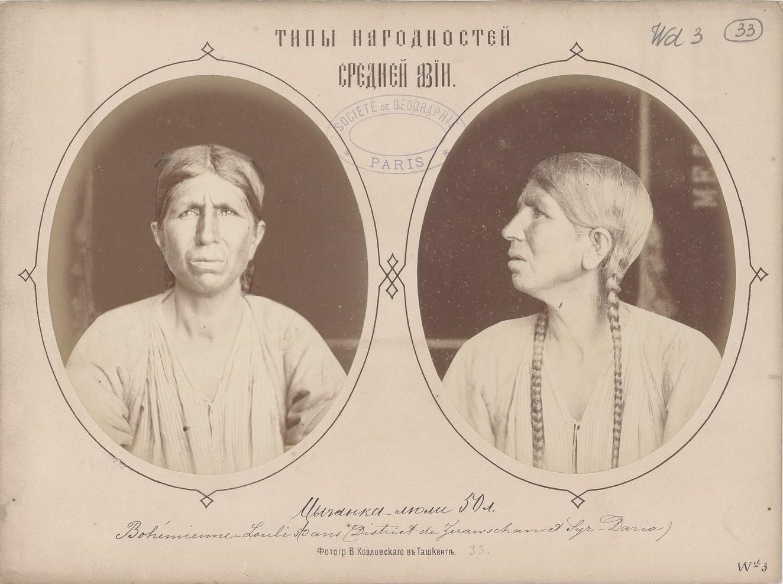 Цыганка-люли, 50 лет. Зеравшанский округ