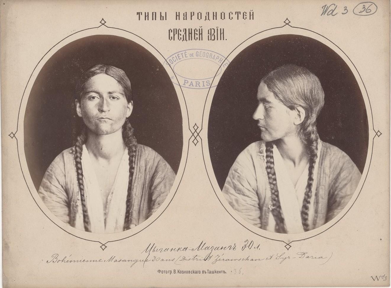 Цыганка-мазанг,30 лет. Зеравшанский округ