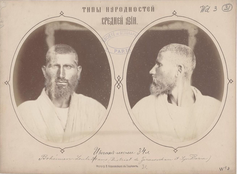 Цыган-люли, 34 года. Зеравшанский округ