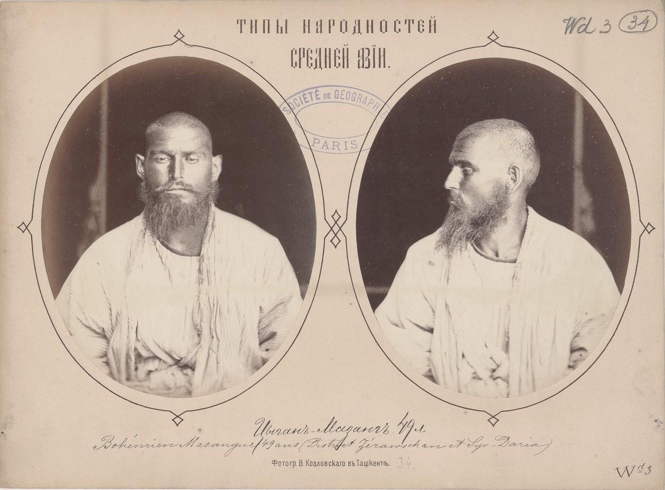 Цыган-мазанг, 49 лет. Зеравшанский округ