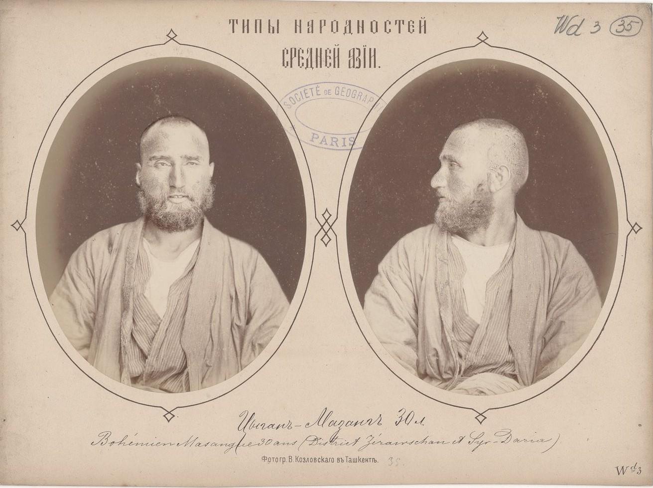 Цыган-мазанг,30 лет. Зеравшанский округ