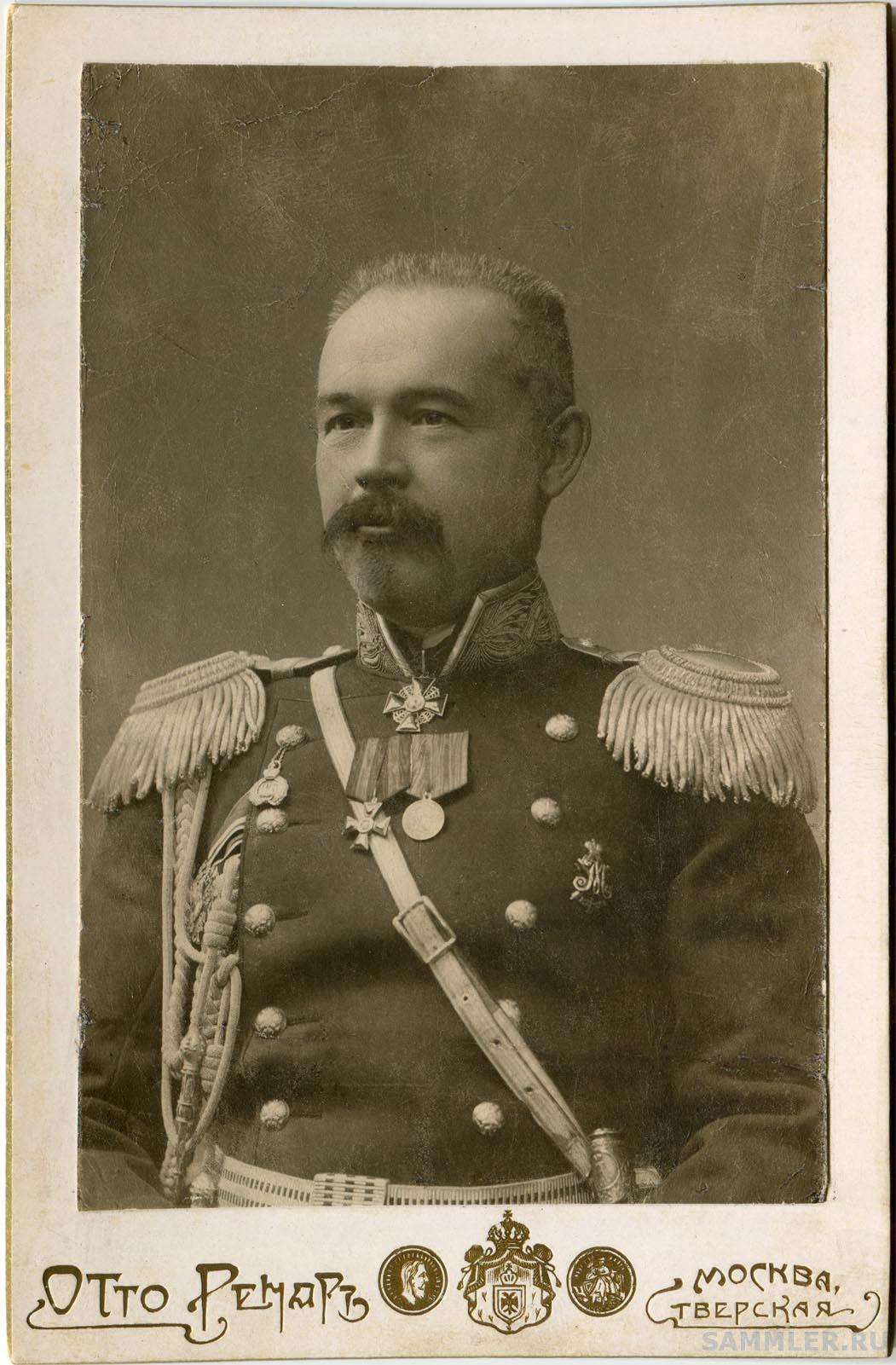 Вячеслав Александрович Ольховский