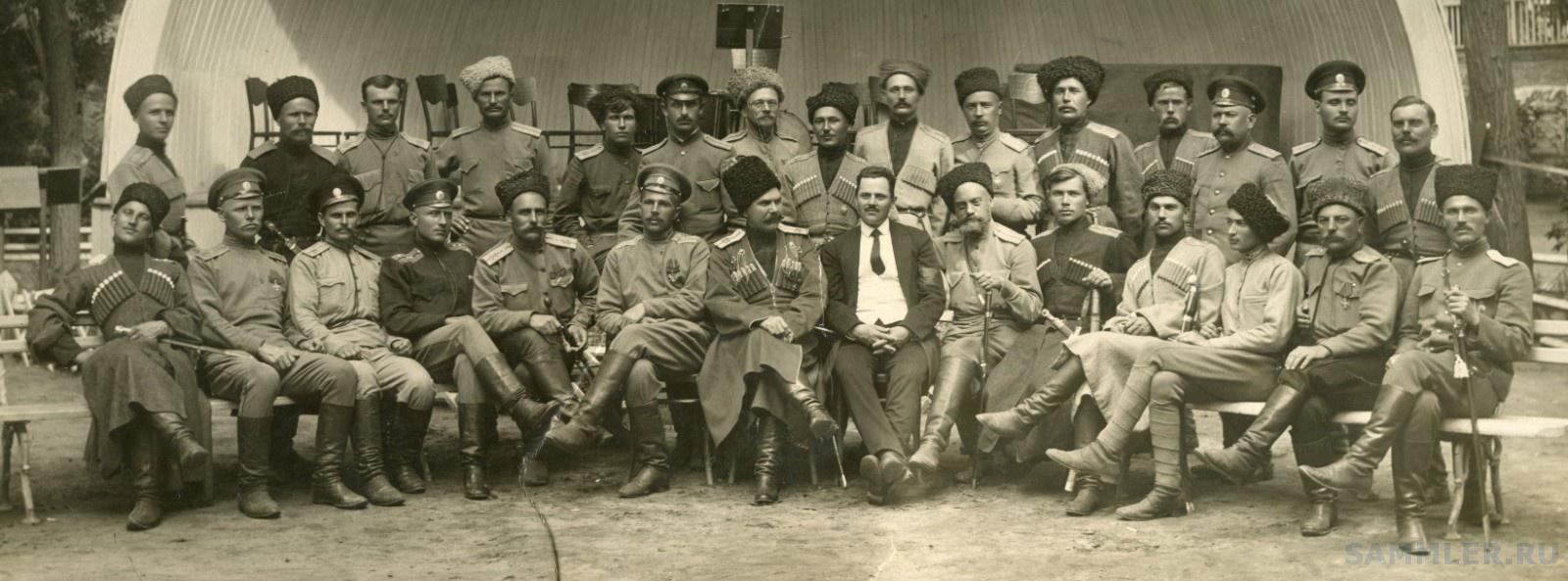 Офицеры 16 кубанского пластунского батальона