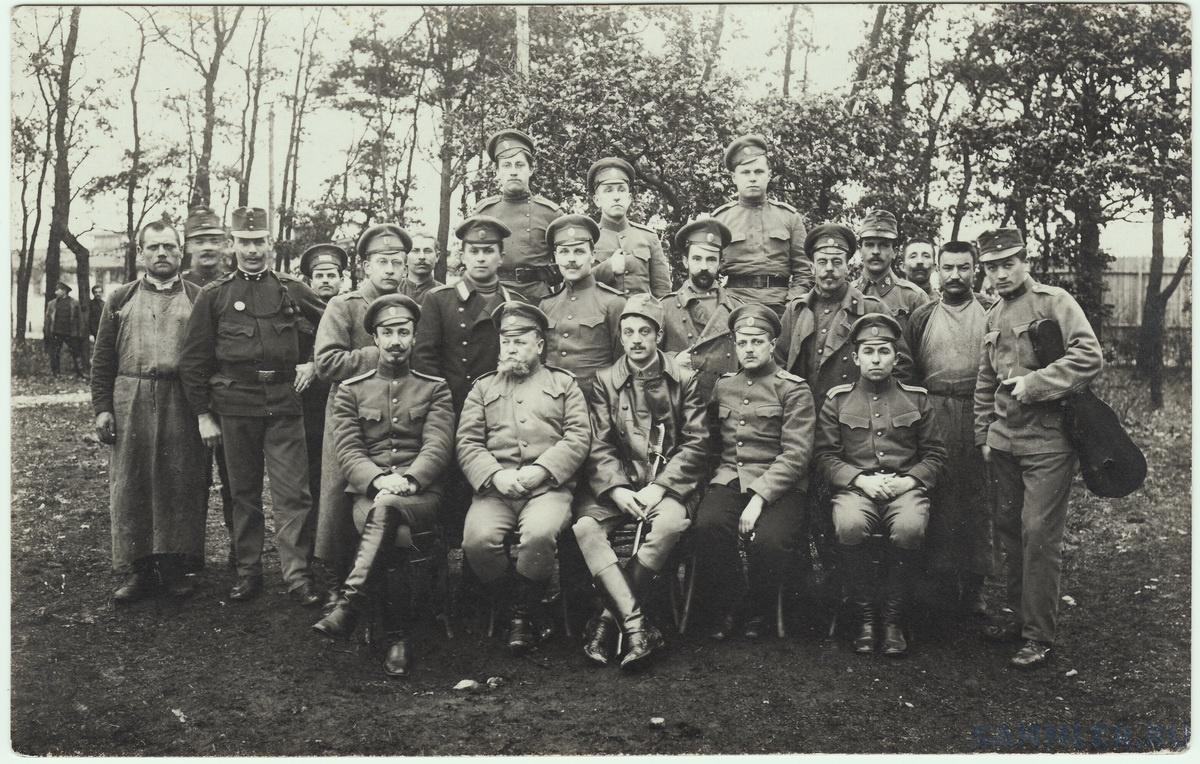 Русские офицеры в австрийском плену
