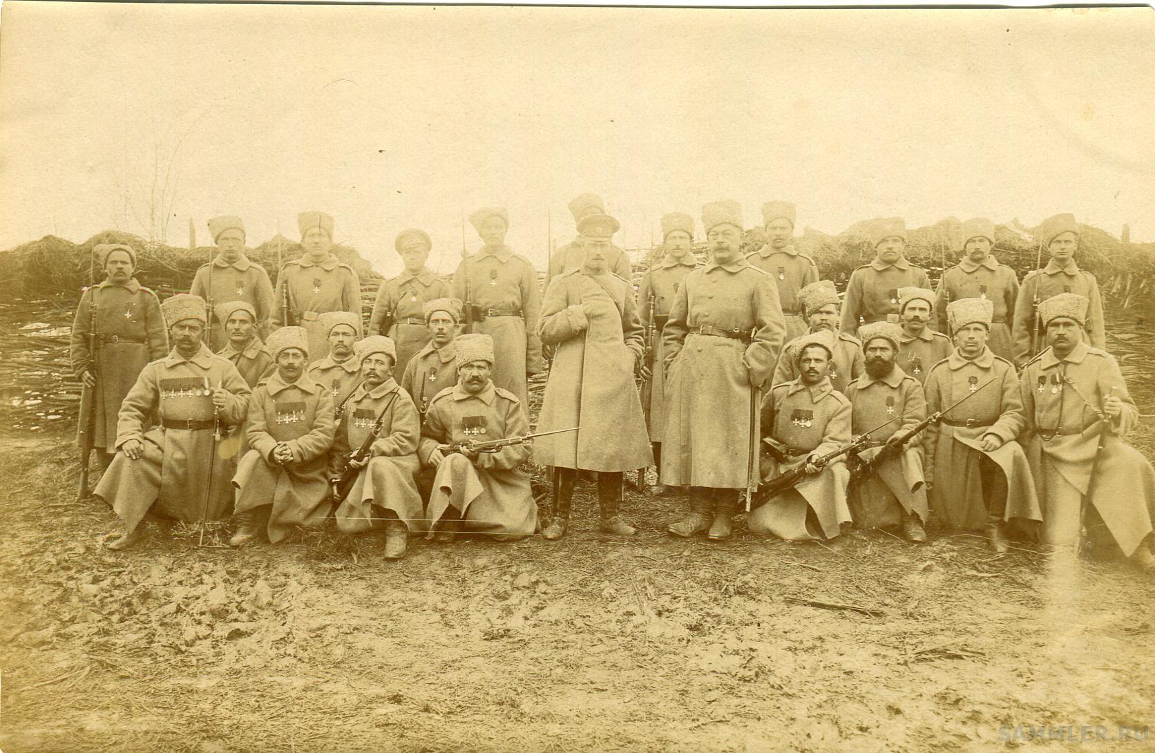 1917. Георгиевские кавалеры 767 Осовецкий полк