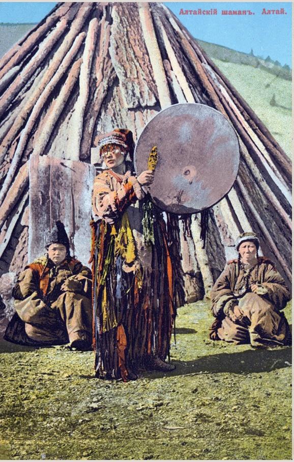 Алтайский шаман