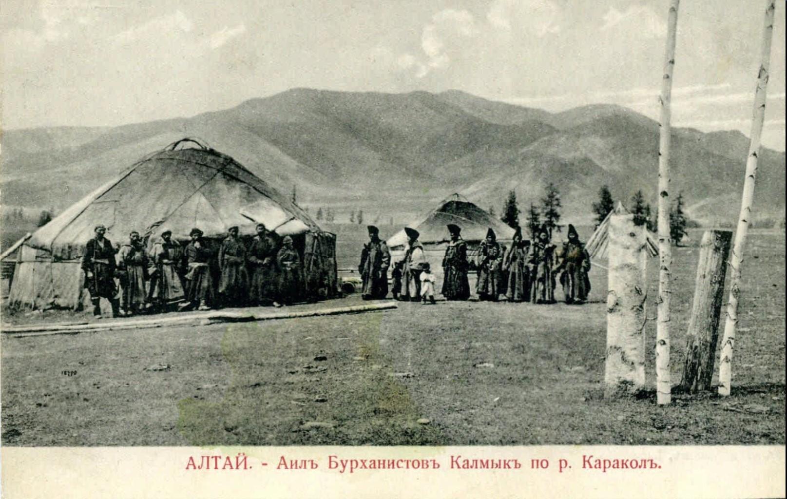 Аил Бурханистов Калмык по р. Каракол