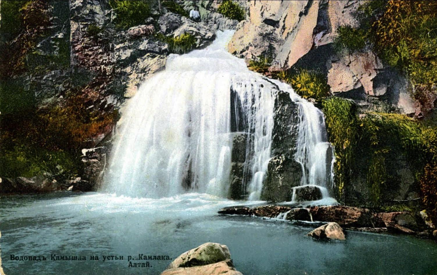 Водопад Камышла на устьи р. Калмака