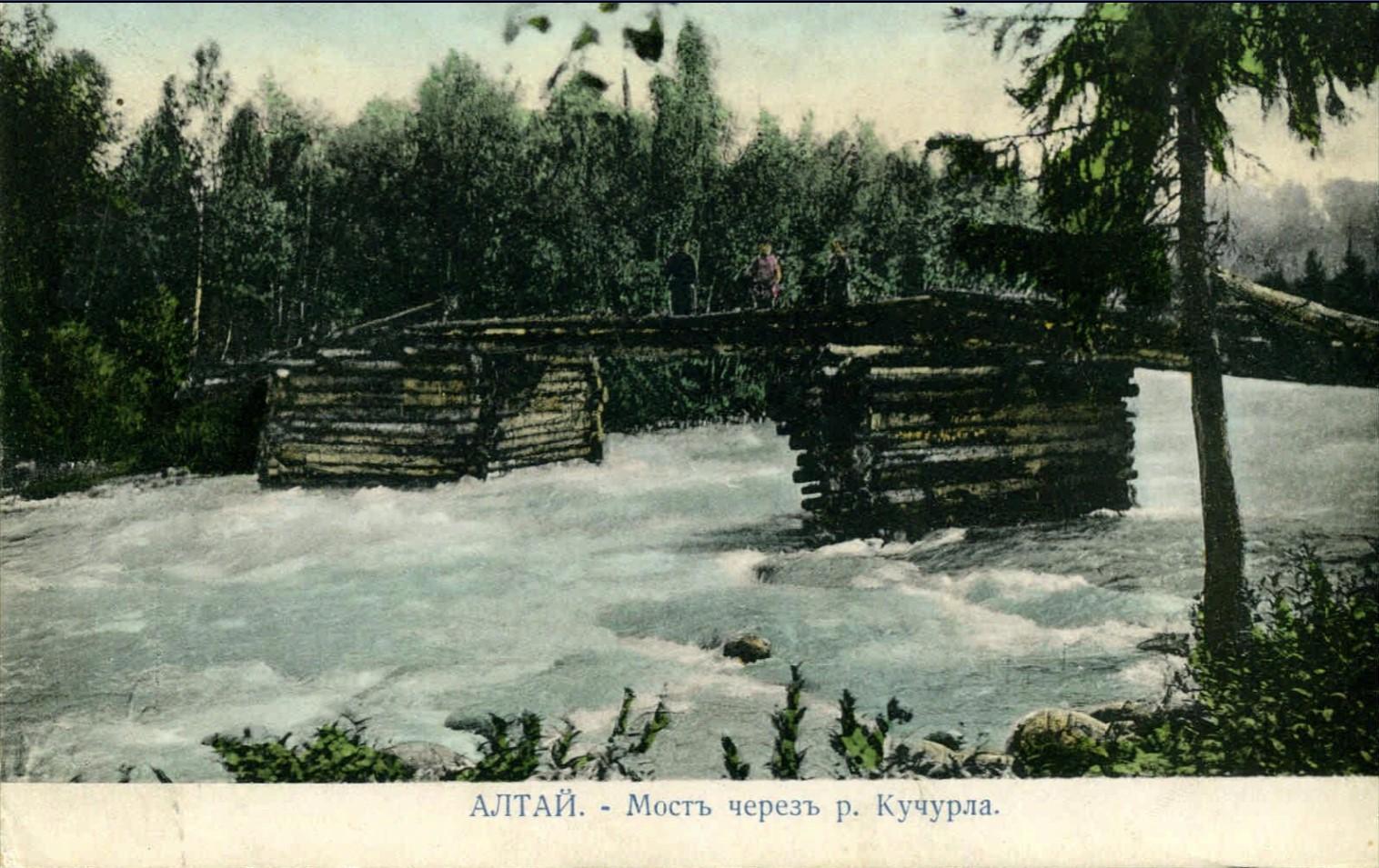 Мост через р. Кучурла