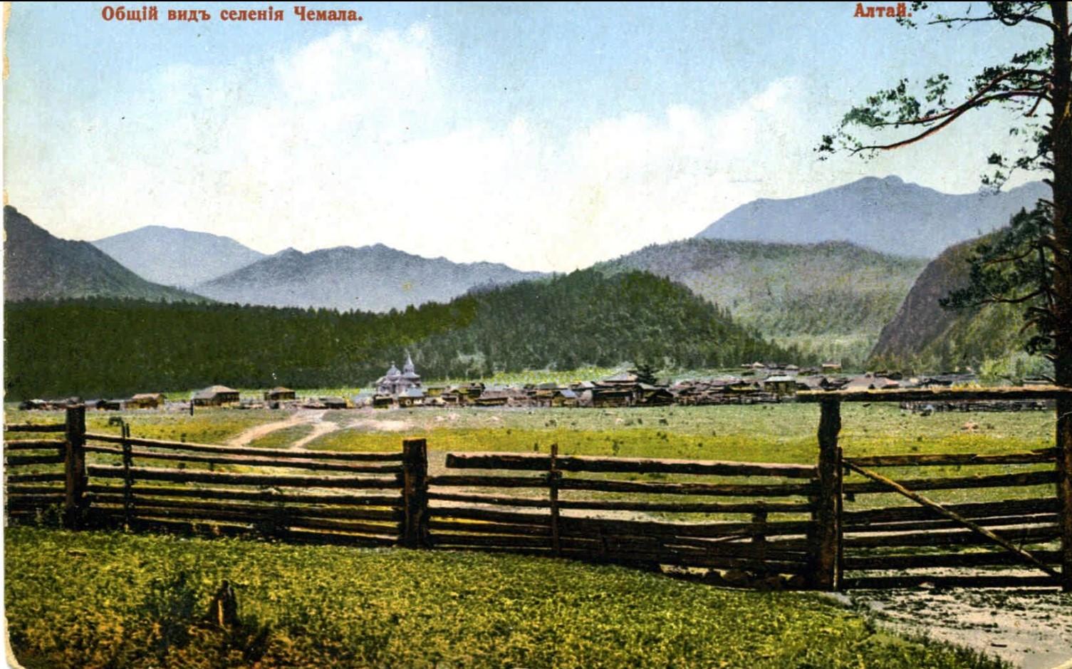 Общий вид селения Чемала