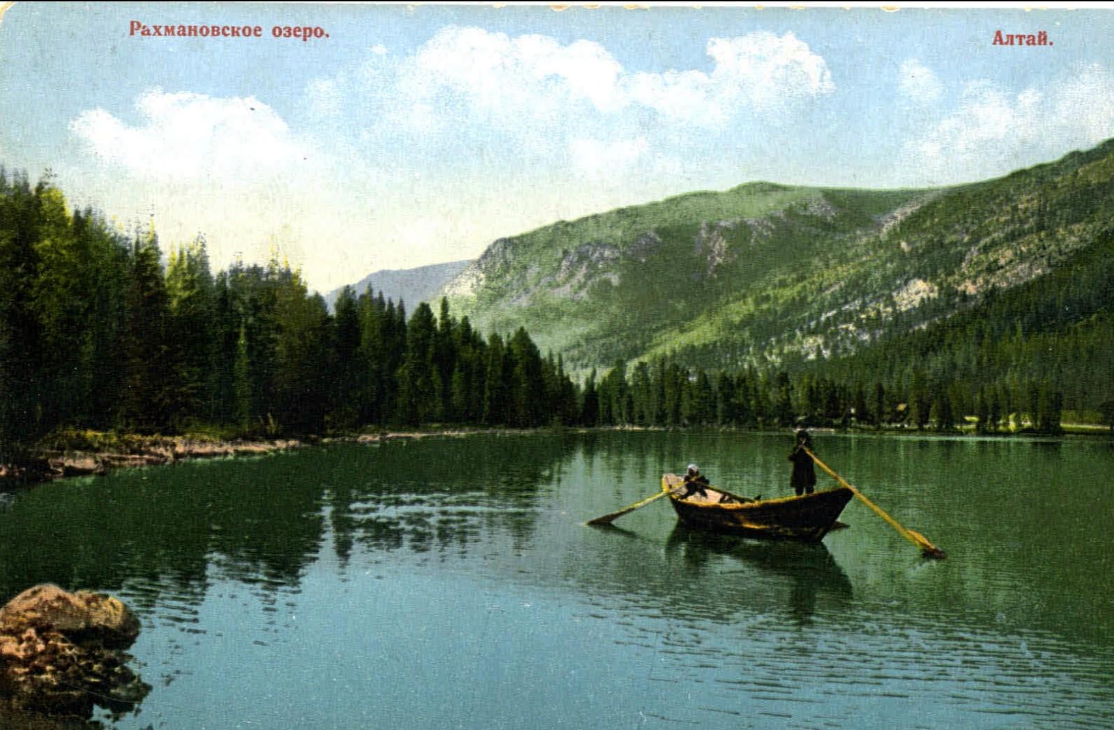 Рахмановское озеро (1)