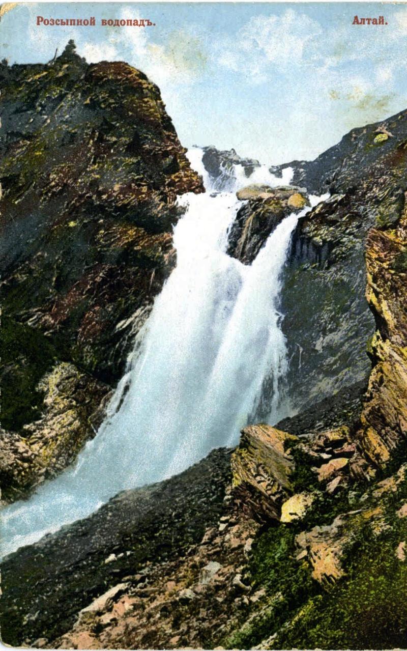 Розсыпной водопад
