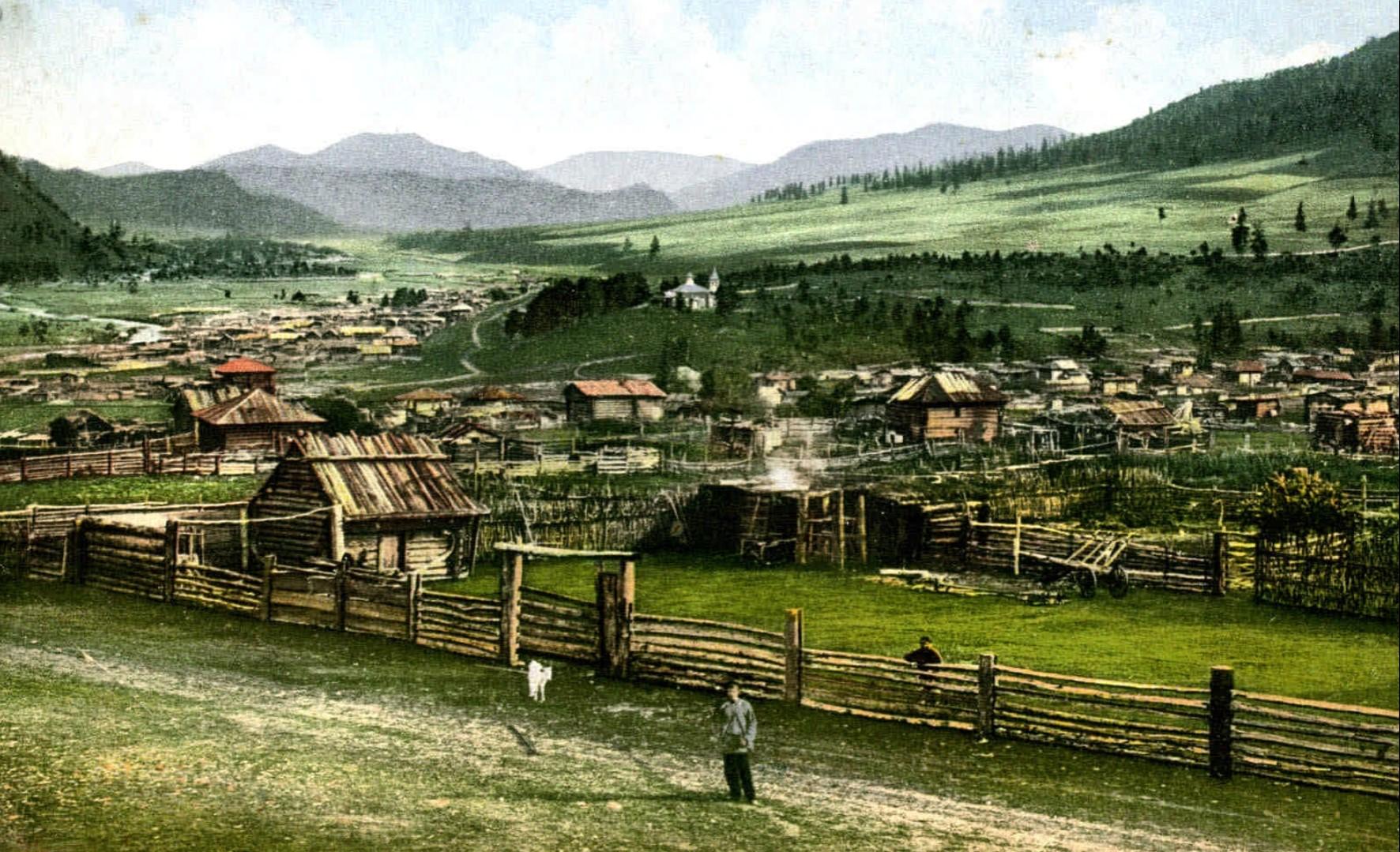 Село Черга