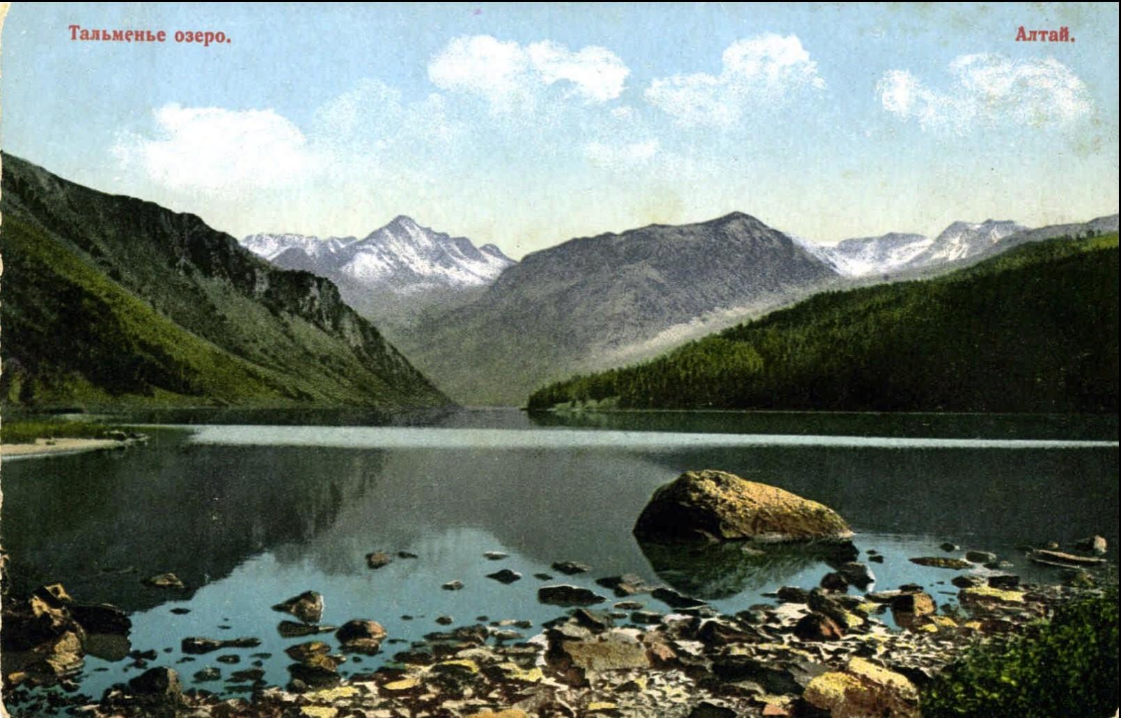 Тальменье озеро