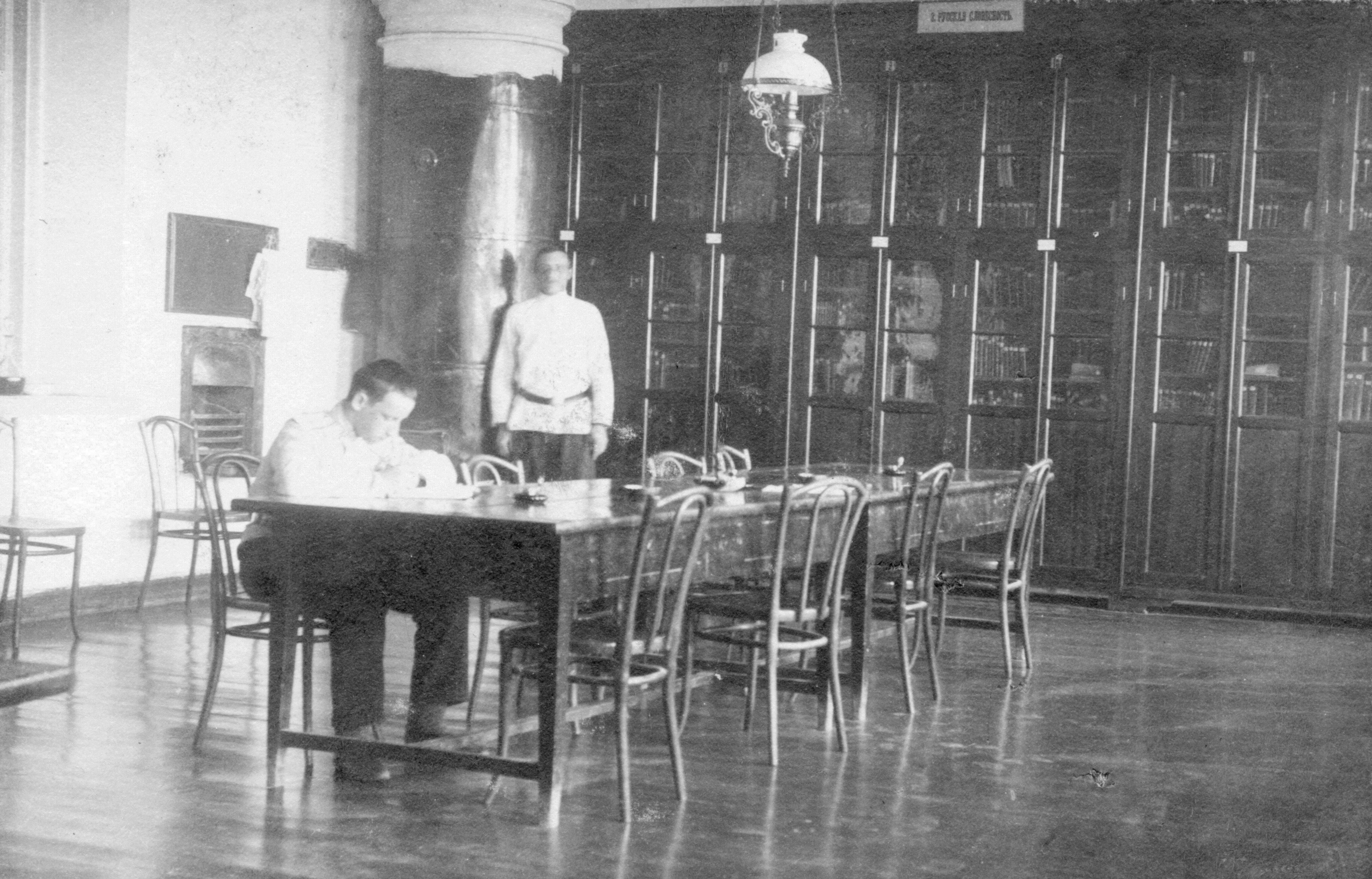 Читальный зал библиотеки Сибирского (Омского) кадетского корпуса