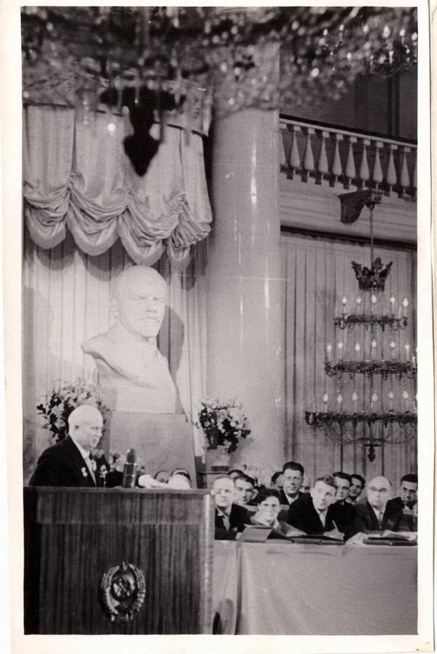 1950-е. Комовский А.Г. «Выступление Н.С. Хрущёва» (1)