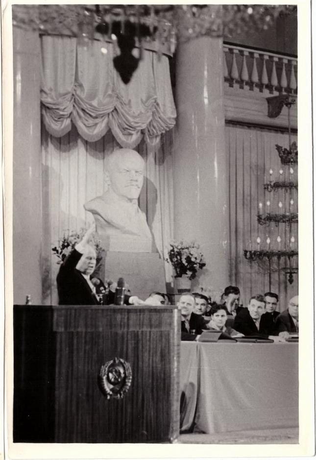 1950-е. Комовский А.Г. «Выступление Н.С. Хрущёва» (2)