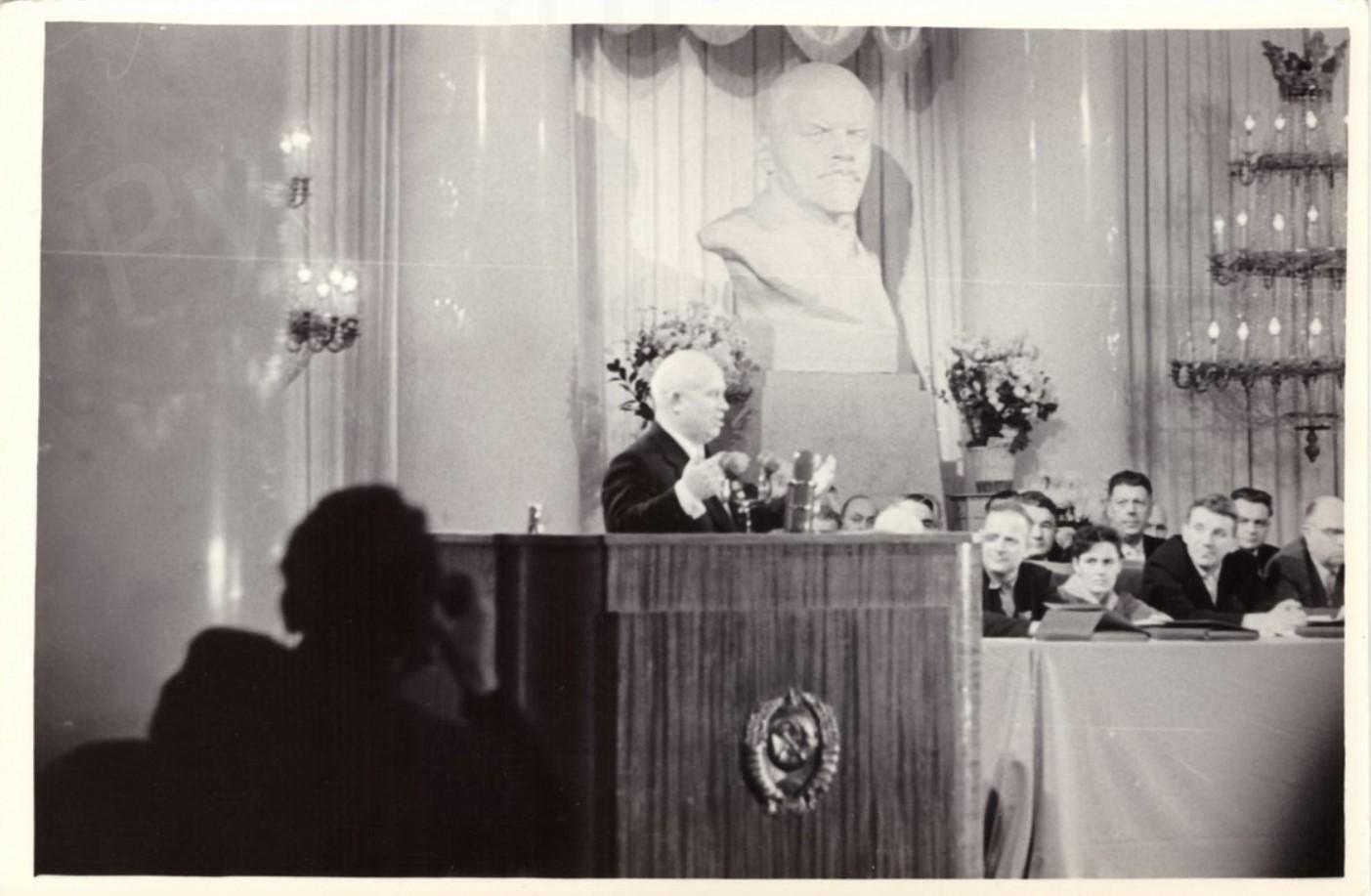 1950-е. Комовский А.Г. «Выступление Н.С. Хрущёва».