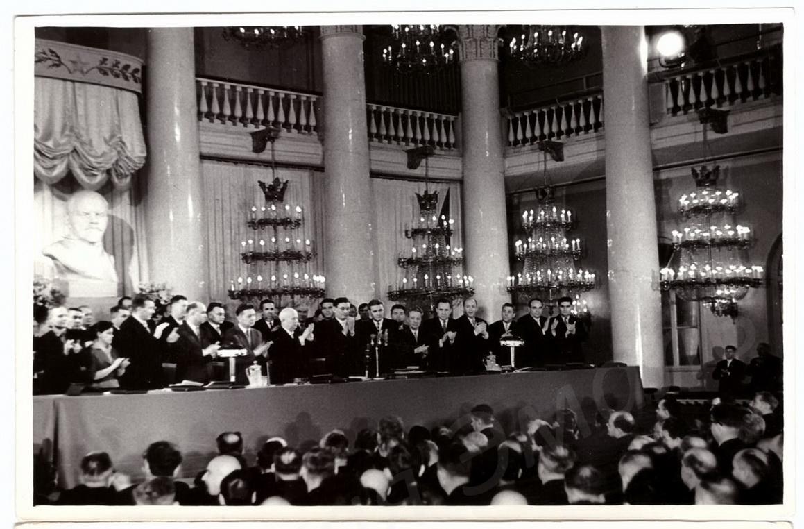 1950-е. Комовский А.Г. «Выступление Н.С. Хрущёва»