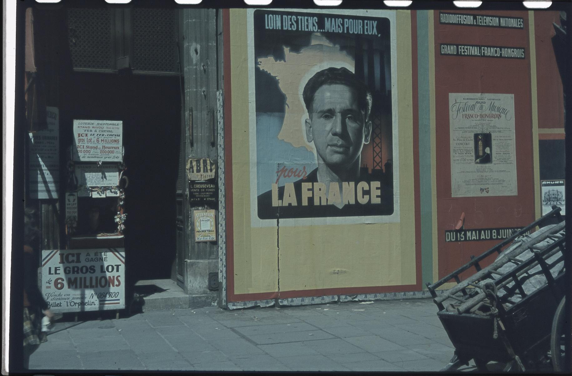Реклама франко-венгерского музыкального фестиваля