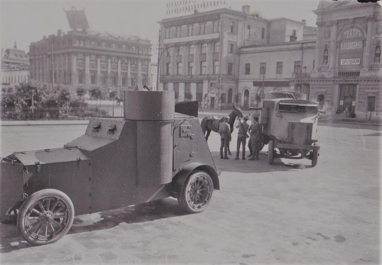 1918. Броневики на охране здания Большого театра. Июль