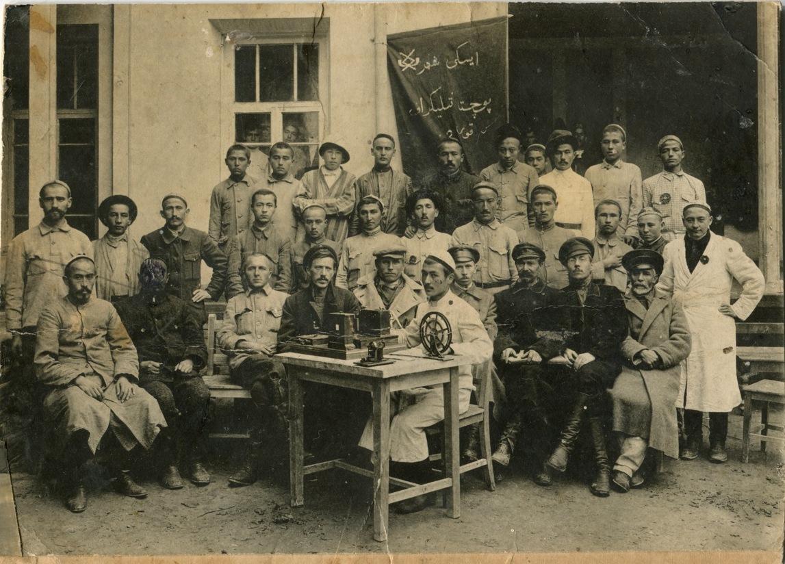 1920. Cъезд телеграфистов. Ташкент