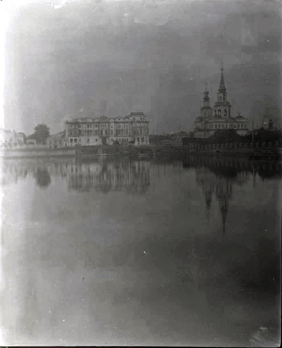 16. Екатеринбург. Пруд в 6 часов вечера