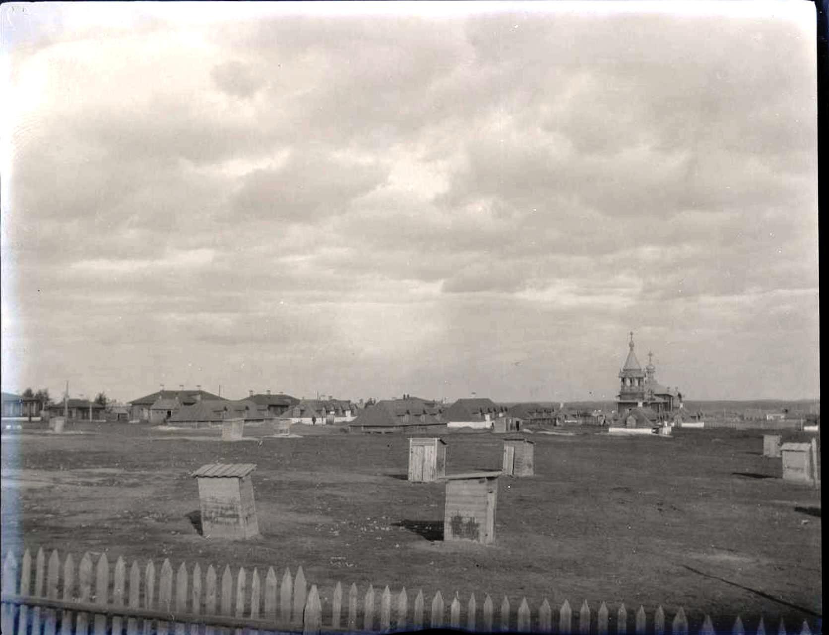 25. Челябинск. Вид на казармы переселенцев