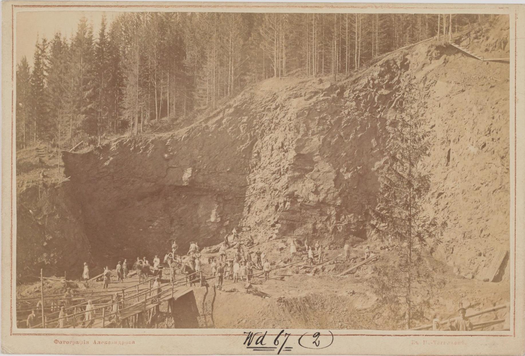 Железный рудник под Нижним Тагилом