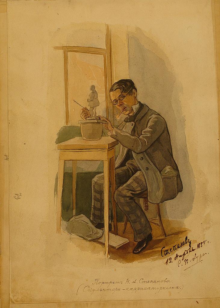 Портрет Н.А.Степанова (скульптора-карикатуриста)