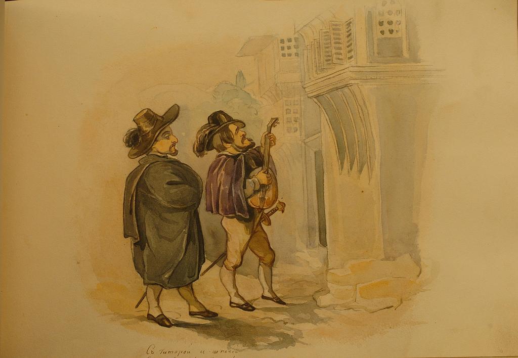 «С гитарой и шпагой» (Рядом с Глинкой изображен его неизменный спутник – музыкант Дон Педро)