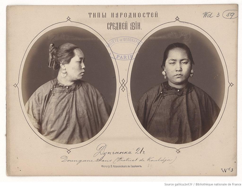 Дунганка, 21 год. Кульджа, Илийский край
