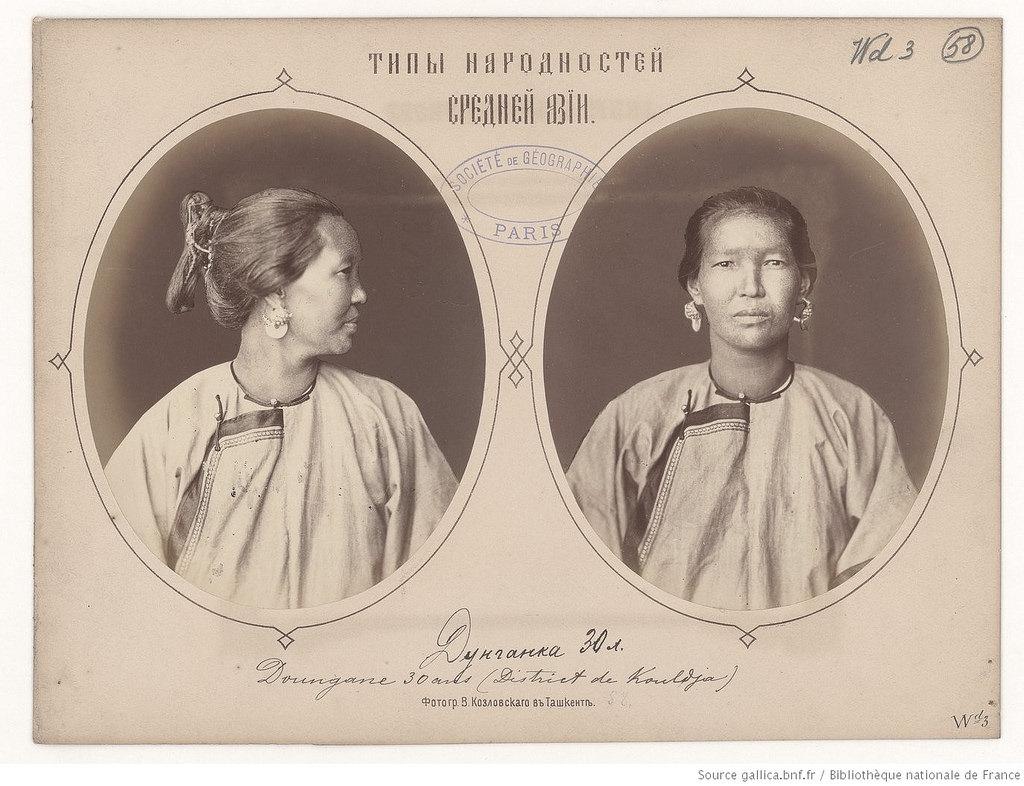 Дунганка, 30 лет. Кульджа, Илийский край