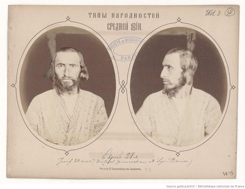 Еврей, 28 лет. Зеравшанский округ