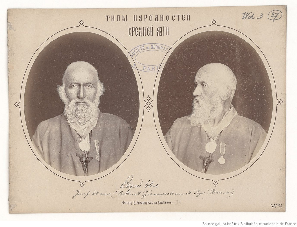 Еврей, 60 лет. Зеравшанский округ