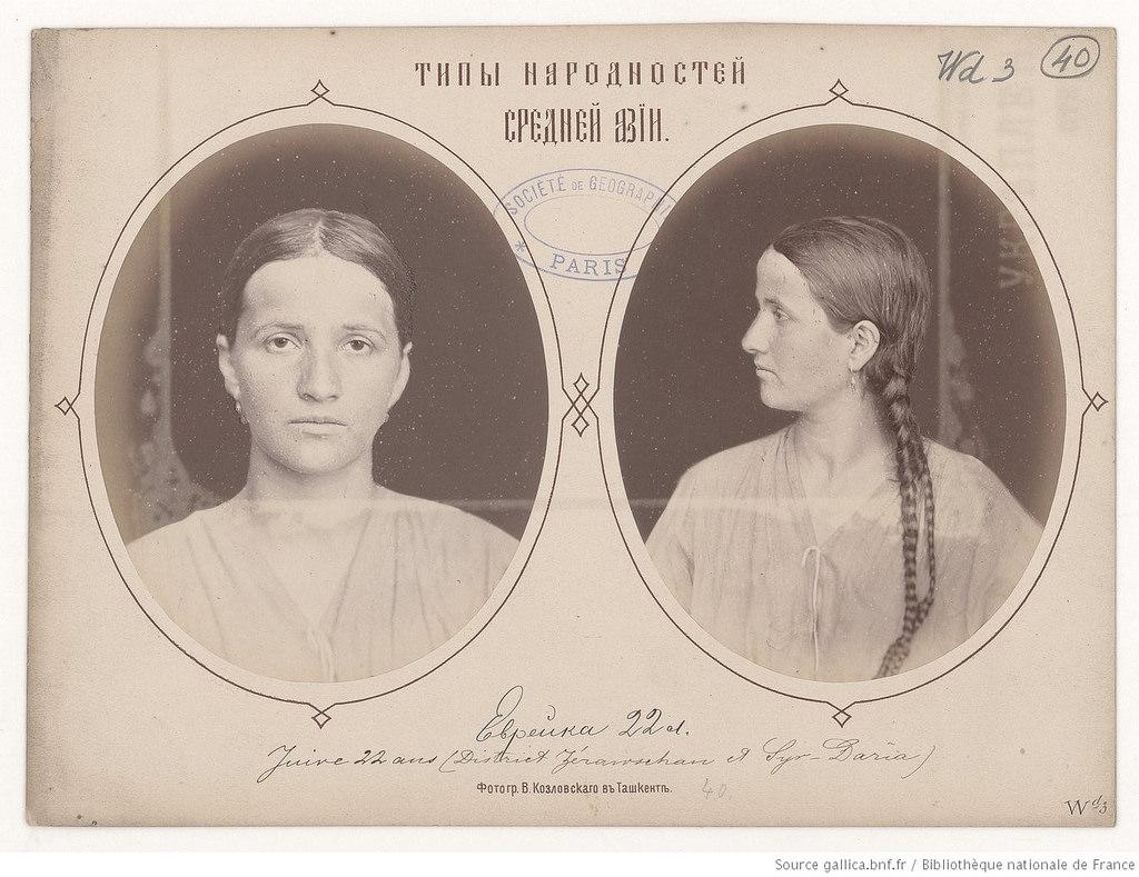 Еврейка, 22 года. Зеравшанский округ