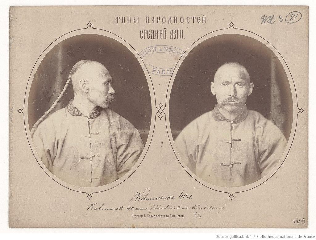 Калмык, 40 лет. Кульджа, Илийский край